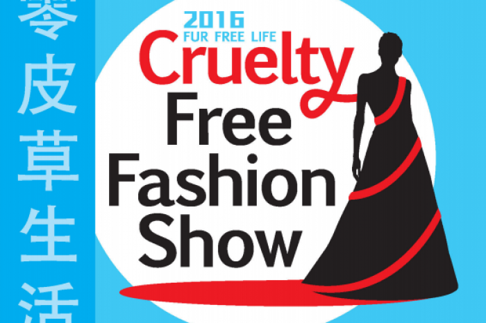 GAIA, partner van de Cruelty Free Fashion Show